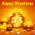 Best Dhanteras Hd Photo 2017 | Dhanteras images 2017