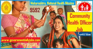 NHM Maharashtra Community Health Officer Recruitment 2019 Apply Here