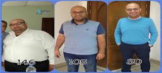 تجارب الناس في انقاص الوزن ناجحة وتجربتي مع انقاص الوزن في رمضان بالصور
