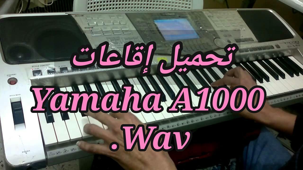 rythme yamaha a1000 rai fl studio 12