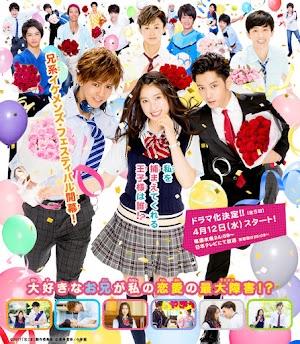 """Trailer film Live-Action """" Ani ni Aisaresugite Komattemasu """""""
