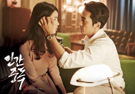 Download Obsessed Korean Movie Subtitle Indonesia