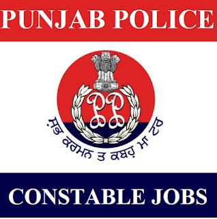 Punjab Police, Constable, 12th, Police, Punjab, freejobalert, Sarkari Naukri, Latest Jobs, punjab police logo