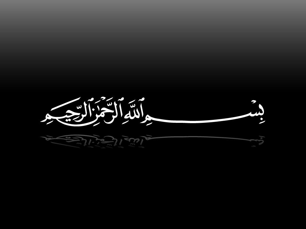 Makalah: Dinul Islam, Aqidah, Syariat Islam, Akhlak