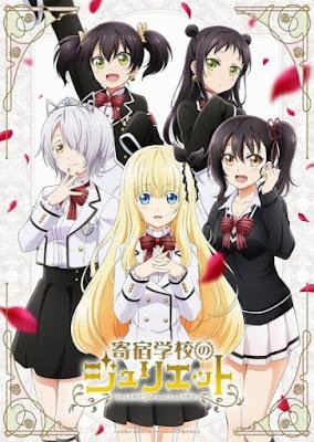 Kishuku Gakkou no Juliet Anime