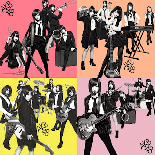 Chord AKB48 Give Me Five!