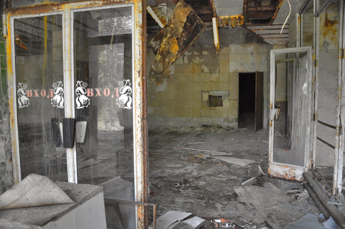 inside cinema czernobyl prypeć
