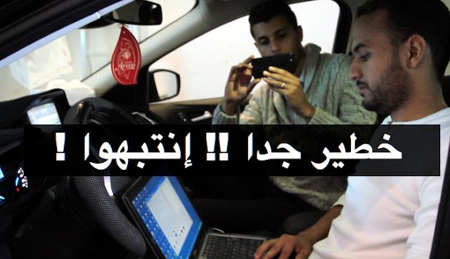 خطير جدا !  شاهد كيف يتم النصب على الناس بتزوير عداد السيارات المستعملة ومفاتيحها !! + نصائح