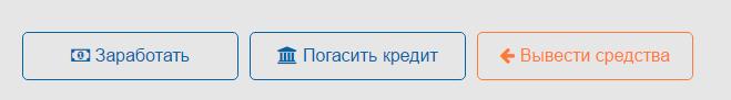 Регистрация в Drevprom 3