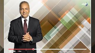 برنامج حقائق واسرار حلقة الخميس 23-2-2017 مع مصطفى بكرى