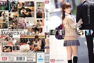 SNIS-448 JK Walk Minami Kojima