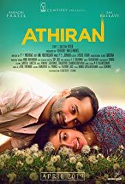 Pavizha Mazha Song Lyrics-Athiran(2019) Malayalam Movie Song Lyrics