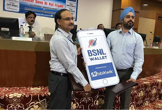BSNL to launch exclusive mobile wallet to its customers in association with MobiKwik
