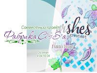 http://fdecor.blogspot.ru/2016/04/c-2.html