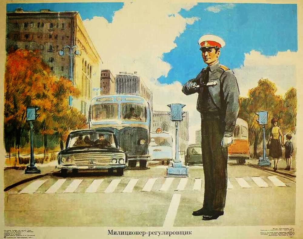 Vintage Posters Of Soviet Police Vintage Everyday