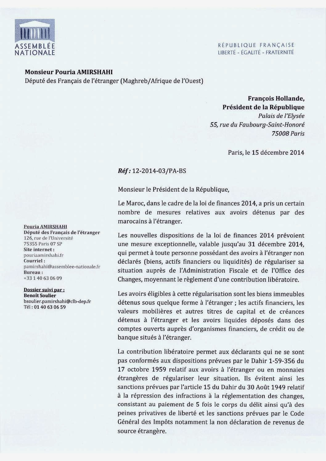 Association nous fran ais issus de l 39 immigration la - L office francais de l immigration et de l integration ...