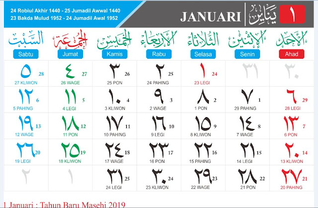 Download-kalender-2019-gratis-berhuruf-arab