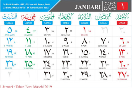 Download Kalender 2019 (Versi Huruf Arab) Lengkap Gratis