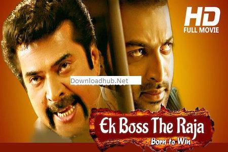 Poster Of Ek Boss The Raja 2016 Hindi Dubbed 700MB DTHRip x264 Free Download Watch Online Worldfree4u