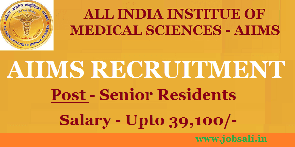 AIIMS Jodhpur Recruitment 2017, AIIMS jodhpur Vacancy, AIIMS Recruitment 2017