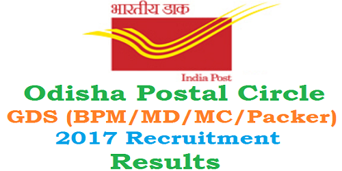 Odisha Postal Circle GDS Recruitment Results 2017