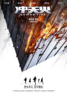Sky on Fire ( 2016 )