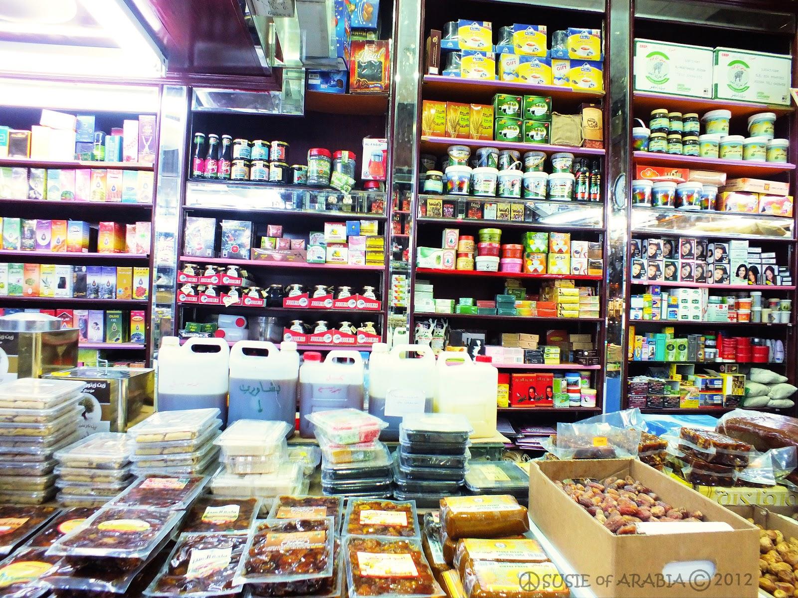 herbal store in saudi arabia