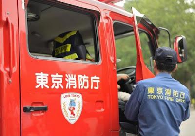 Serviço de emergências no Japão