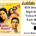 Aakhir Kyon 1985 Full Movie Mp3 and Video Song !