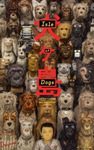 Isle of Dogs 2018 Movie Free Download 720p BluRay DualAudio