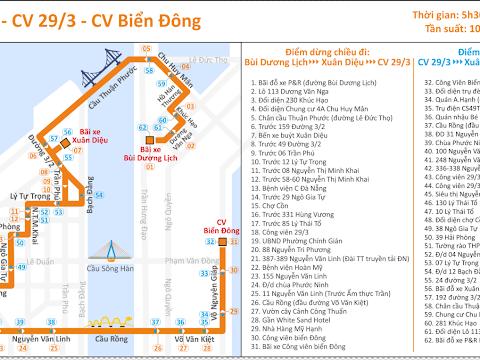Lộ trình tuyến xe buýt TMF: Vũng Thùng - Công viên 29/3 - Công viên Biển Đông