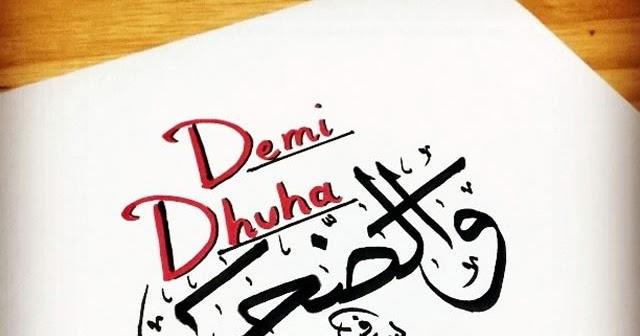 Bacaan Surat Ad Dhuha Dan Terjemahannya Fiqihmuslimcom