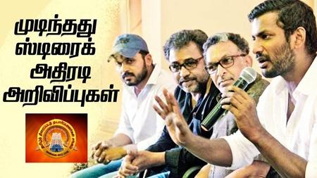 Tamil Film Producers Council strilke ends – Full details