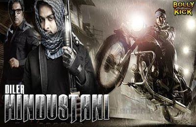 Diler Hindustani 2015 Hindi Dubbed