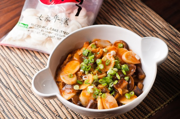 Food and Culture: Korean rice cakes