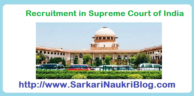 Naukri Vacancy Recruitment in Supreme Court of India