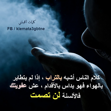 اقوال وحكم فيس بوك حزينة