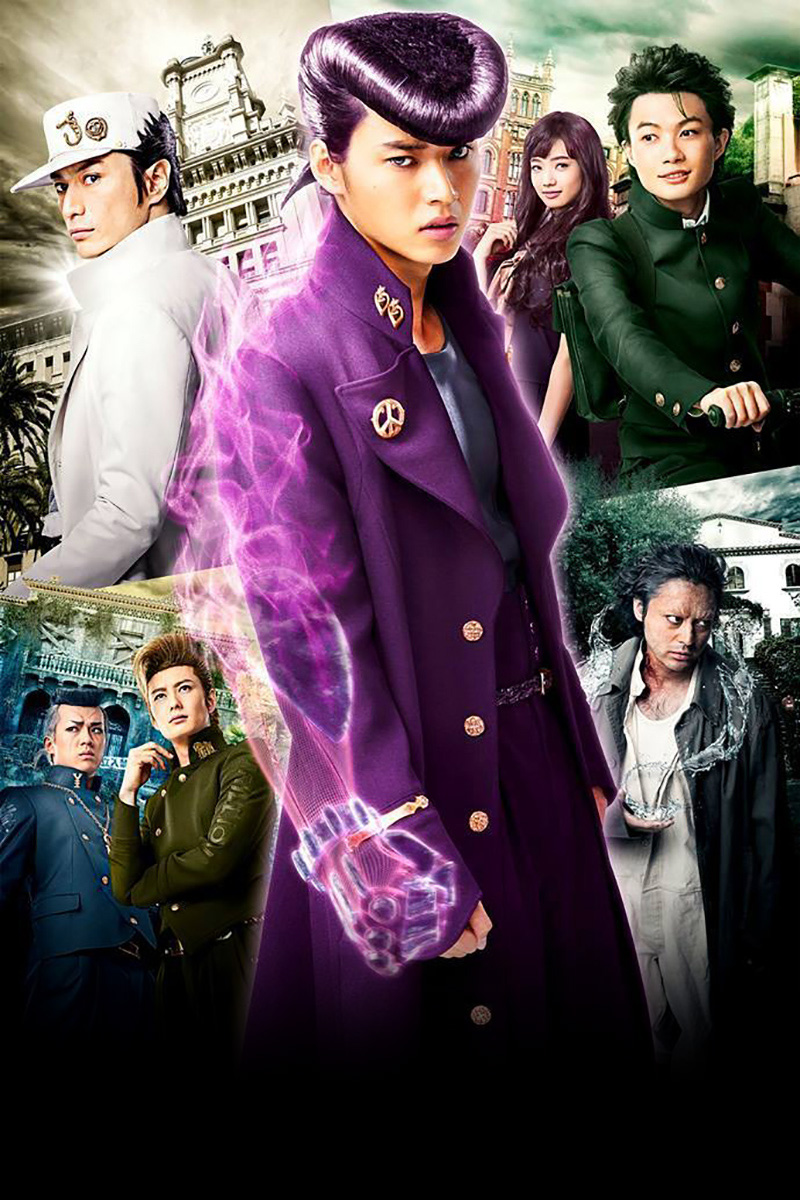 JoJo´s Bizarre Adventure Diamond Is Unbreakable (2017) (Live Action) |Castellano| |Mega 1 Link|