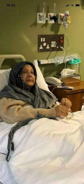 Kulsoom Nawaz Sharif Death