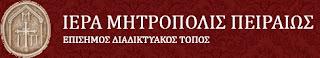 http://www.imp.gr/images/Antiairetika/8LIBERAI%20DIPISTWSEIS.pdf