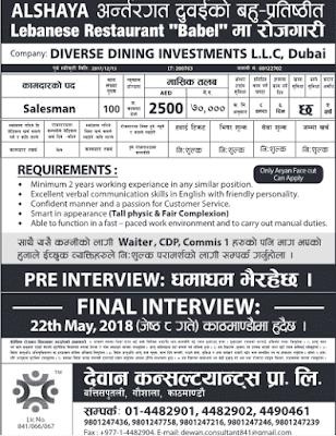 Diverse Dining Investment Devan Consultants P. LTD