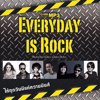 Download [Mp3]-[Hit Songs] ให้ทุกวันมีแต่ความันส์ใน GMM GRAMMY MP3  อัลบั้ม EVERYDAY IS ROCK 4shared By Pleng-mun.com