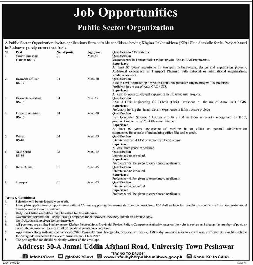 KPK Jobs, Jobs in KPK, Jobs in Peshawar, Engineering Jobs, Civil Engineering Jobs, B.tech Jobs, DAE Jobs, Transport Jobs, Jobs in Pakistan, Government Jobs,BBA Jobs