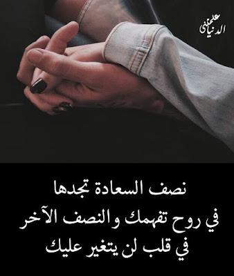 النهايه يبقى بجانبكك يحبكك 17022250_22437985491