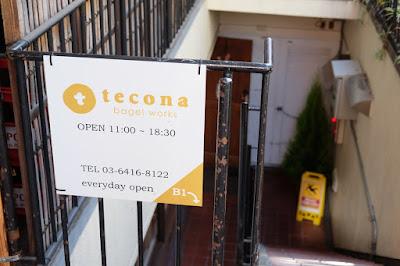 東京・代々木八幡のベーグル屋 tecona bagel works