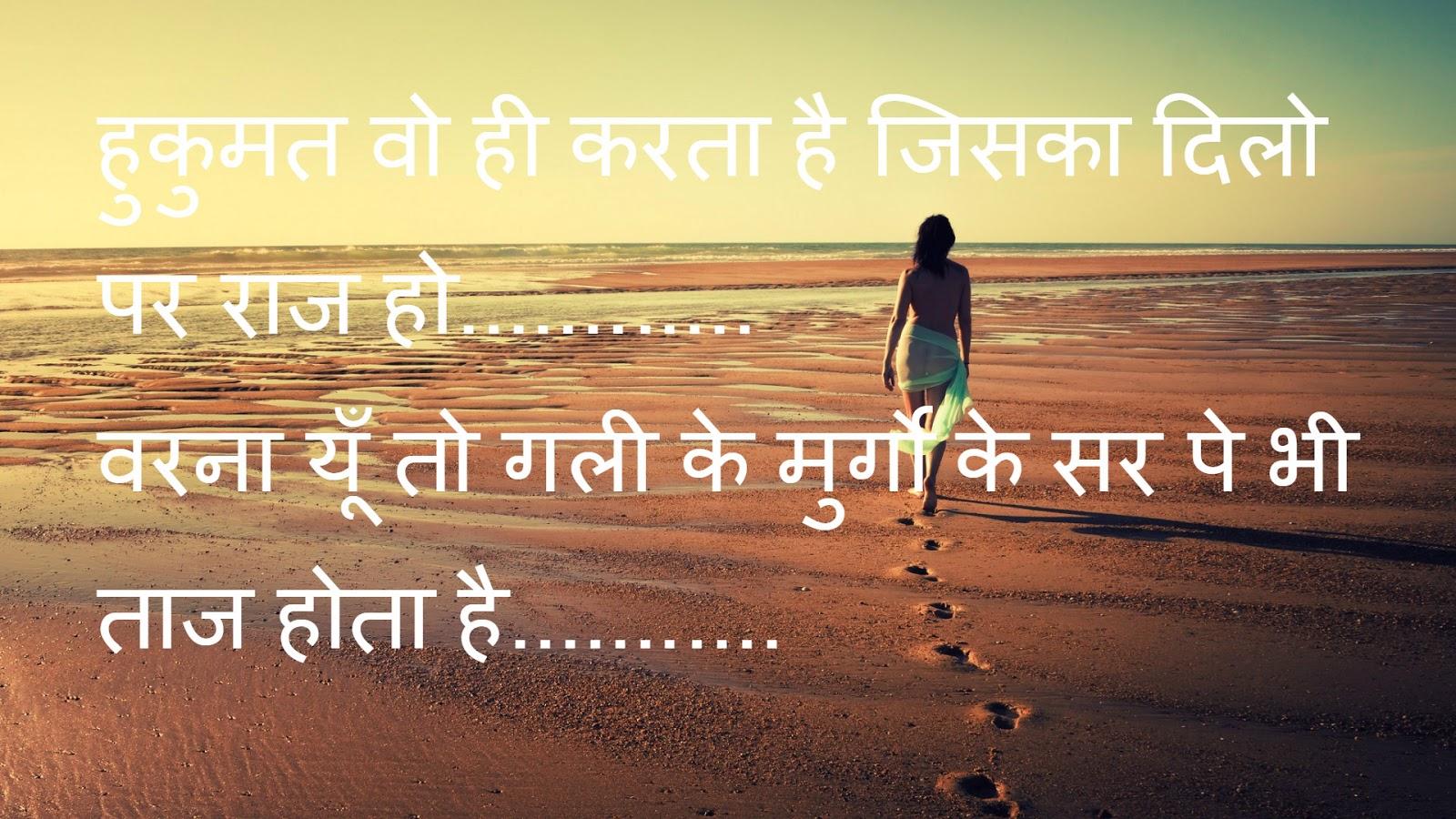 Wallpaper download attitude - Wallpaper Download Attitude Attitude Shayari In Hindi Wallpaper