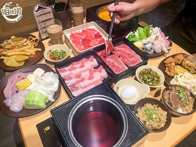 涮鍋里-三民區火鍋壽喜燒推薦