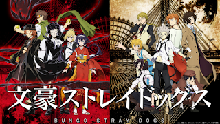Bungou Stray Dogs Season 3 Batch Subtitle Indonesia