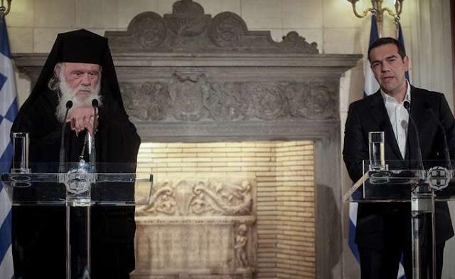 Μαξίμου: Εμείς θα αποφασίσουμε για τη μισθοδοσία των Κληρικών