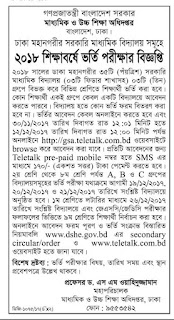 Dhaka City Govt. Secondary School Admission Circular 2018